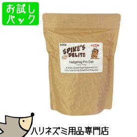 ゆうパケットOK Pet-Pro スパイクスデライト プロダイエット 黒 100g お試し小分けパック Spike's Delite Pro-Diet 黒