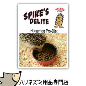 Pet-Pro スパイクスデライト プロダイエット 黒 600g Spike's Delite Pro-Diet 黒