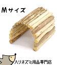 ペットナチュラルバー Mサイズ【stock-asnr】