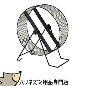 SANKO メタルサイレント25 ホイール 回し車 三晃商会 サンコー