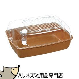 マルカン casa マルチプレイス ハリネズミ専用ケージ おしゃれ【大型商品】