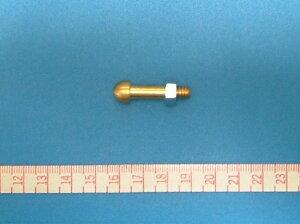 【アートフラワー材料】こて先(ネジ込み式)玉3分(約9mm)