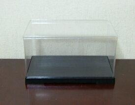 【組立て式横長プラスチックケース】幅30cmx奥行18cmx高さ24cm