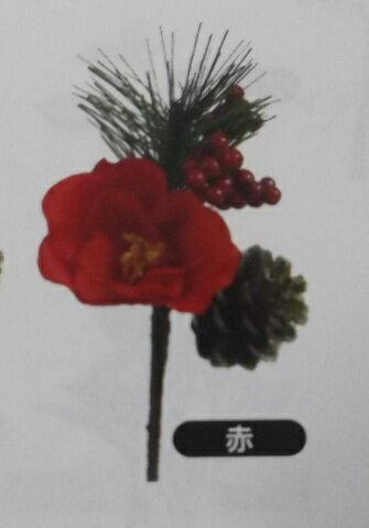 お正月【椿ピック(赤)】392609