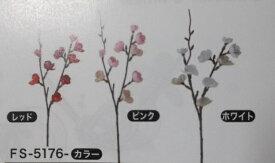 お正月【春日梅S ビューティ】FJ2057