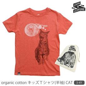 Lion of Leisure オーガニックコットン キッズ Tシャツ 半袖 CAT | オーガニック コットン 子供 Tシャツ 夏 ユニセックス ファッション 半袖T シャツ カットソー クルーネックTシャツ 男の子 女の子 兼用 綿 おしゃれ キッズウェア 猫