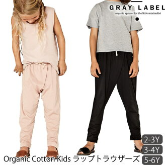 GRAY LABEL有機棉布小孩保鮮紙褲子