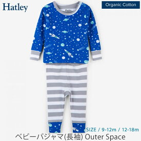 Hatley オーガニックコットン ベビーパジャマ(長袖) OuterSpace | オーガニック コットン 綿100 ベビー パジャマ 部屋着 ルームウェア 上下セット 赤ちゃん 春 秋 冬 キャラクター 長袖パジャマ かわいい 男の子 ハットレイ 宇宙 星 ロケット 地球