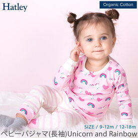Hatley オーガニックコットン ベビーパジャマ(長袖) Unicorn and Rainbow | オーガニック コットン ベビー 長袖パジャマ 女の子 上下セット 部屋着 ルームウェア 下着 綿100% かわいい 敏感肌 ハットレイ ユニコーン 虹 レインボー