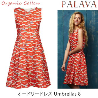 PALAVA organic cotton Audrey dress Umbrellas 8