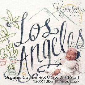 Coveted Things オーガニックコットン モスリンスワドルScarf Los Angeles | 敏感肌 オーガニック コットン ブランケット ガーゼ ケット 赤ちゃん 子供 ベビー おくるみ スワドル ベビーガーゼ コットンガーゼ 出産祝い インスタ ベイビー アフガン コベテッド シングス