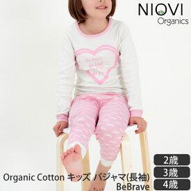 NIOVI Organics オーガニックコットン キッズパジャマ(長袖) BeBrave | キッズ 長袖 パジャマ 女の子 子供 上下セット オーガニック コットン 下着 綿100% ルームウェア おしゃれ かわいい 敏感肌 ピンク 100 110 120