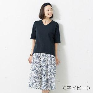 オーガニックコットンVネックガーゼ天竺Tシャツ(5分袖)