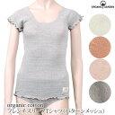 ORGANIC GARDEN オーガニックコットン フレンチスリーブTシャツ(パターンメッシュ) | オーガニック コットン インナ…