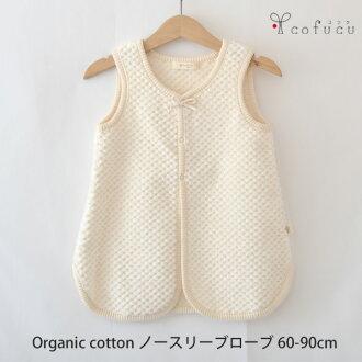 """cofucu""""咳嗽""""有机棉婴儿现在袖爱 60-90 (有机棉咳嗽婴儿有机婴儿使用婴儿枕使用咳嗽婴儿有机婴儿庆祝婴儿枕有机棉)"""