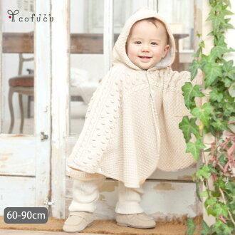 "cofucu""咳嗽""有机棉婴儿爆米花斗篷 60-90 (有机宝贝咳嗽,咳嗽婴儿有机婴儿披肩斗篷的有机棉披肩斗篷有机棉)"