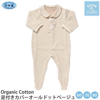 认为蜜蜂有机棉脚带米色工作服点 (有机棉孩子衣服婴儿衣服工作服长袖礼物婴儿用品礼品婴儿天然面料在一起,宝贝冬天)