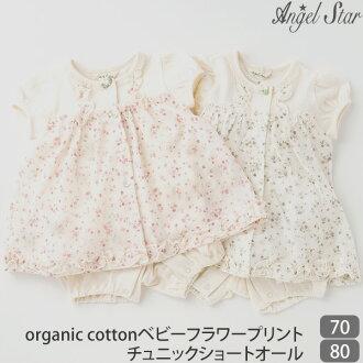 天使明星有机棉 babyflowerprinttunic 短裤所有 (有机棉婴儿产品婴儿有机婴儿短袖)