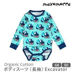 ca71c6916aa3b Maxomorra オーガニックコットン ボディスーツ(長袖) Excavator(男の子 女の子 ボディースーツ ボディスーツ