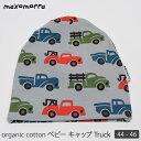 Maxomorra organic cotton baby cap Truck 44-46  7d4bf23ac06a