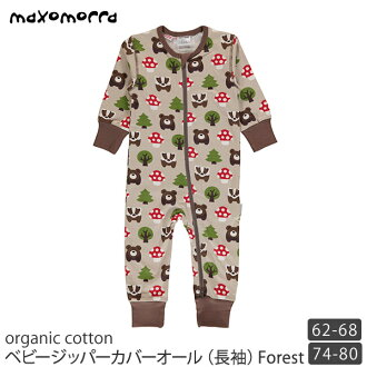 Maxomorra有机棉布婴儿拉链覆盖物全部(长袖子)Forest| 有机棉布婴儿覆盖物全部娃娃服礼物婴儿装女人的孩子男人的孩子睡衣天然布料童装分娩敏感肌肤棉北欧印刷