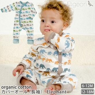 鸽棉工作服 (长袖) 大象 (敏感皮肤有机棉婴儿婴儿婴儿衣服宝贝男孩女孩宝贝磨损宝贝用品服装服饰产妇新生儿用品棉 100%婴儿衣服)