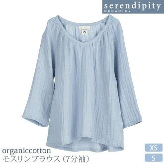 serendipity organic cotton Lady's muslin blouse (seven minutes sleeve)