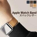 Apple Watch アップルウォッチ バンド ヌバック ベルト 本革 apple watch series 7,6,SE,5,4,3,2,1 38mm 40mm 41mm 42…
