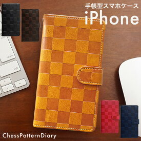 iPhone12 ケース Pro Max 12mini iPhoneケース 手帳型 チェスパターン ダイアリー iPhone SE 第2世代 iPhone11 Pro Max iPhoneXR iPhoneXS XSMax X iPhone8 iPhone8Plus iPhone7Plus iPhone6s iPhone6 iPhone6Plus アイフォン アイフォンケース