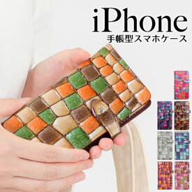 iPhoneケース 手帳型 Gaudi ベルト付き イタリアンレザー iPhone11 Pro Max iPhoneXR iPhoneXS XSMax X iPhone8 iPhone8Plus iPhone7 iPhone7Plus iPhone6s iPhone6sPlus iPhone6 iPhone6Plus iPhoneSE iPhone5 アイフォン8 アイフォン8プラス 7プラス 左利き 右利き