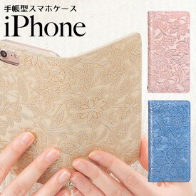 iPhoneケース スマホカバー 手帳型 イタリアンレザー フラワー iPhoneXR iPhoneXS XSMax X iPhone8 iPhone8Plus iPhone7 iPhone7Plus iPhone6s iPhone6sPlus iPhone6 iPhone6Plus iPhoneSE iPhone5 アイフォン6 左利き 右利き ベルトなし