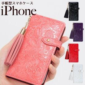 iPhoneケース iPhoneXR iPhoneXS XSMax X iPhone8 iPhone8Plus iPhone7 スマホケース 手帳型 エナメルレザー フラワー タッセル付き iPhone6s iPhone6 iPhoneSE iPhone5 iPhone アイフォン6 アイフォンSE アイフォン5 左利き 右利き ベルト付き