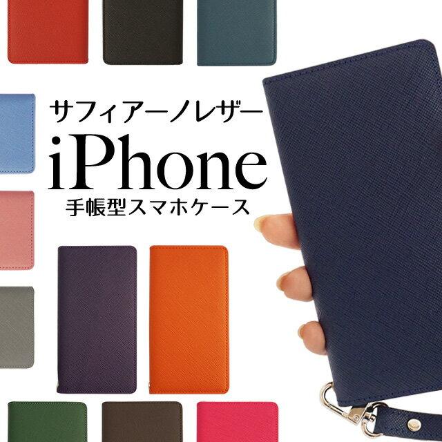 iPhoneXR iPhoneXS XSMax X iPhone8 iPhone8Plus iPhone7ケース iPhoneケース スマホケース 手帳型 新型 本革 iPhone6s iPhone6 iPhoneSE iPhone5s iPhone アイフォン8 アイフォン6 アイフォンSE スマホカバー 左利き 右利き