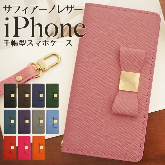 iPhoneXR iPhoneXS XSMax X iPhone8 iPhone8Plus iPhone7ケース iPhoneケース 手帳型 リボン レザー 本革 iPhone7Plus iPhone6s iPhone6sPlus iPhone6 iPhone6Plus iPhone5s iPhone5 アイフォン8 アイフォン8プラス 7プラス 左利き 右利き