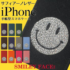 iPhone12 ケース Pro Max mini iPhone SE 2020 第2世代 iPhoneケース 手帳型 スマイル 本革 iPhone11 iPhoneXR iPhoneXS XSMax X iPhone8 8Plus iPhone7Plus iPhone6s iPhone6sPlus iPhone6 iPhone6Plus iPhoneSE iPhone5 アイフォン8 左利き 右利き