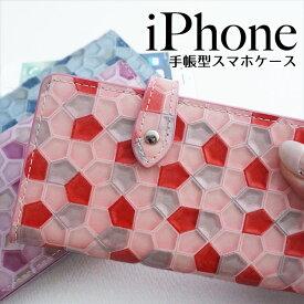 ☆ iPhoneXR iPhoneXS XSMax X iPhone8 iPhone8Plus iPhone7ケース iPhoneケース 手帳型 ベルト付き Tango エナメル 本革 iPhone7Plus iPhone6s iPhone6sPlus iPhone6 iPhone6Plus iPhone5 アイフォン8 アイフォン8プラス 7プラス 左利き 右利き