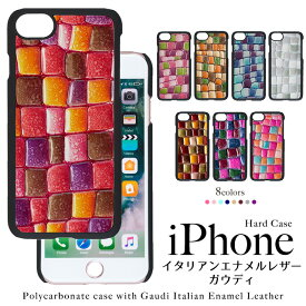 【今なら強化ガラスフィルム付き!】【DM便送料無料】 iPhoneケース ガウディ エナメル iPhoneXR iPhoneXS iPhoneXSMax iPhoneX iPhone8 iPhone8Plus iPhone7 ハードケース ケース スマホケース 本革 iPhone6s iPhone6 iPhone アイフォン8 アイフォン7 アイフォン6