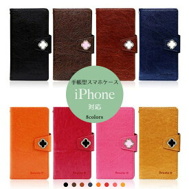 iPhoneXR iPhoneXS XSMax X iPhone8 iPhone8Plus iPhone7ケース スマホケース スマホカバー 手帳型 iPhone7Plus iPhone6s iPhone6sPlus iPhone6 iPhone6Plus iPhoneSE iPhone5 アイフォン8 アイフォン8プラス アイフォンSE