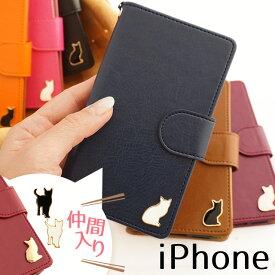 iPhoneケース 手帳型 Nダイアリー キャット iPhone11 Pro Max iPhoneXR iPhoneXS XSMax X iPhone8 iPhone8Plus iPhone7 iPhone7Plus iPhone6s iPhone6sPlus iPhone6 iPhone6Plus iPhoneSE iPhone5 アイフォン8 アイフォン8プラス 7プラス