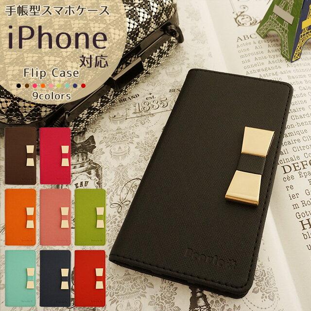 iPhoneX iPhone8 iPhone8Plus iPhone7ケース 手帳型 リボン SR iPhone7Plus iPhone6s iPhone6sPlus iPhone6 iPhone6Plus iPhoneSE iPhone5s iPhone5c iPhone5 アイフォン8 アイフォン8プラス アイフォン7 アイフォン6 アイフォン7プラス