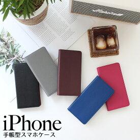 iphone ケース 手帳型 フリップ ツートン マグネット iPhoneXR iPhoneXS XSMax X iPhone8 iPhone8Plus iPhone7Plus iPhone6s iPhone6sPlus iPhone6 iPhone6Plus iPhone アイフォン8 アイフォン8プラス アイフォン アイフォンケース