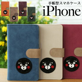 iPhoneケース 手帳型 くまモン ダイアリー ヴィンテージ PU iPhoneXR iPhoneXS XSMax X iPhone8 iPhone8Plus iPhone7ケース iPhone7Plus iPhone6s iPhone6sPlus iPhone6 iPhone6Plus iPhoneSE iPhone5 アイフォン8 アイフォン8プラス アイフォン7
