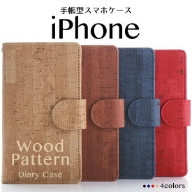 iPhoneケース 手帳型 ダイアリー ウッドパターン iPhoneXR iPhoneXS XSMax X iPhone8 iPhone8Plus iPhone7ケース iPhone7Plus iPhone6s iPhone6sPlus iPhone6 iPhone6Plus iPhoneSE iPhone5 アイフォン8 アイフォン8プラス アイフォン7