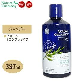 ビオチンBコンプレックス ヘアーシャンプー 414mlAvalon Organics アヴァロン