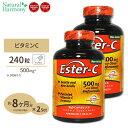 [2個セット] [お得サイズ]エスターC(高吸収) 500mg +シトラスバイオフラボノイド 240粒American Health アメリカンヘルスサプリメント/カルシウム/ビタミンC配合