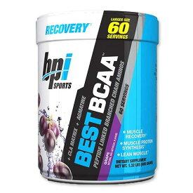 ベストBCAA グレープ 600g (1.32lbs) 60回分 BPI Sports (ビーピーアイスポーツ)栄養補助食品/吸収効率/必須アミノ酸/筋肉/トレーニング 送料無料