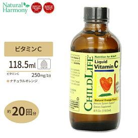 ビタミンC サプリメント お子様用ビタミンCリキッド ナチュラルオレンジ風味 118.5mlサプリ 健康サプリ ビタミン類 ビタミンC配合