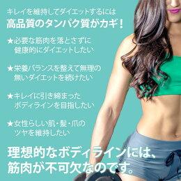 チャンピオンピュアホエイプラスプロテインスタック2.18kgココアモカチーノ