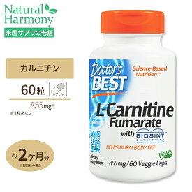 L-カルニチンフマル酸 885mg 60粒 Doctor's BEST (ドクターズベスト)