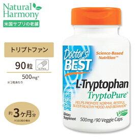 トリプトファン サプリメント ベスト トリプトファン 500mg 90粒 サプリメント サプリ ダイエット・健康 サプリメント アミノ酸配合 L-トリプトファン